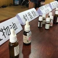 台灣品香會