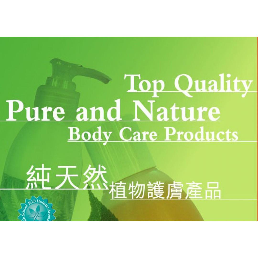 Shampoo Base 洗髮露 (無香)