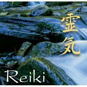 Reiki 靈氣療法工作坊
